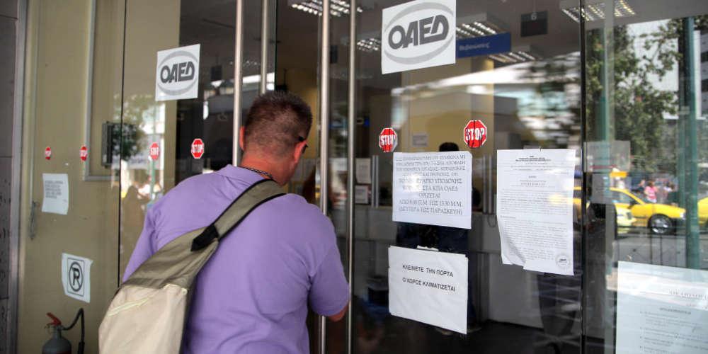 ΕΛΣΤΑΤ: Στο 18,5% η ανεργία τον Ιανουάριο – Στο 39,7% η ανεργία στους νέους