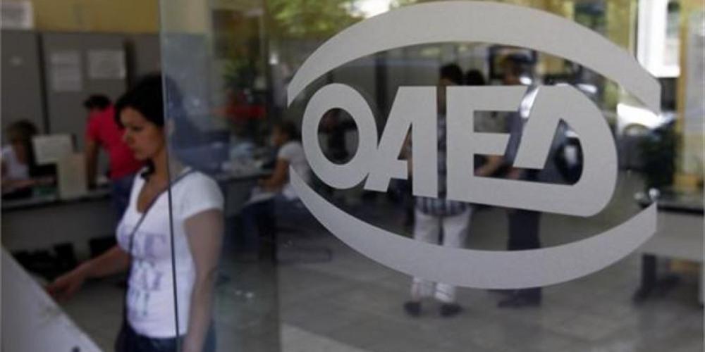 Δημοσιεύθηκε η απόφαση για το επίδομα των 400 ευρώ στους άνεργους νέους