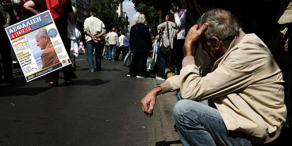 WSJ: Mε τις συντάξεις των γονιών τους ζουν οι μισοί Έλληνες
