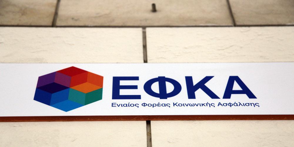 Έρχεται ο e-ΕΦΚΑ από 1η Μαρτίου με ψηφιακή σύνταξη και ένταξη του ΕΤΕΑΕΠ