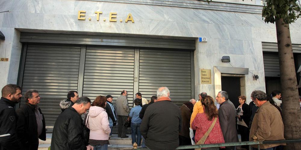 Επικουρικές των 30 ευρώ έρχονται με τον επανυπολογισμό του νόμου Κατρούγκαλου