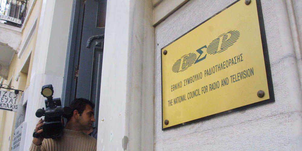 Το ΕΣΡ θα κάνει έλεγχο των αδειοδοτημένων τηλεοπτικών σταθμών
