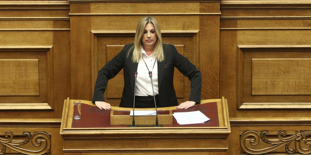 Γεννηματά: Σλόγκαν για αφελείς το ηθικό πλεονέκτημα των ΣΥΡΙΖΑΝΕΛ [Βίντεο]
