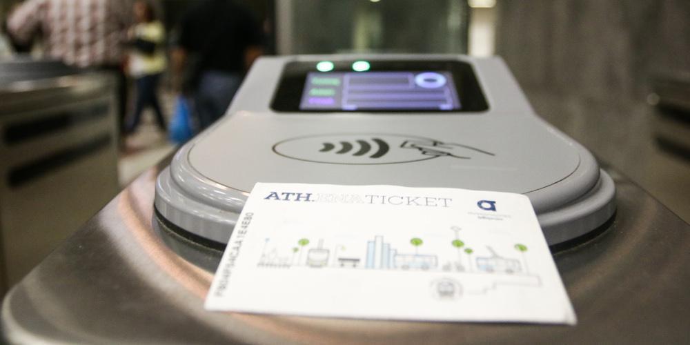 ΟΑΣΑ: Αυτά είναι τα μέτρα πρόληψης για τον κορωνοϊό για επιβάτες και εργαζόμενους