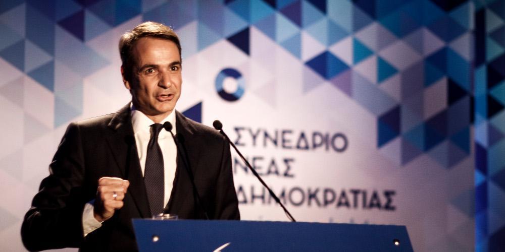 ΝΔ: Η φαρσοκωμωδία θα τελειώσει μόνο με εκλογές