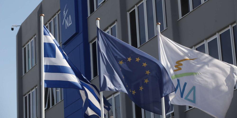 Ν.Δ. για Novartis: Οι Κλουζώ του ΣΥΡΙΖΑ εφευρίσκουν καθημερινά νέες αποκαλύψεις