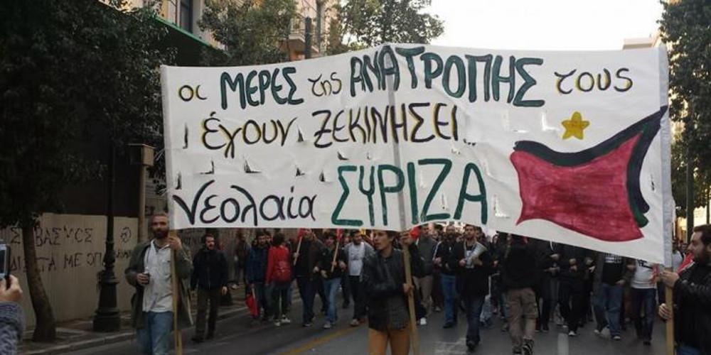 «Βράζει» και επιτίθεται στον Καλογήρου η Νεολαία του ΣΥΡΙΖΑ για το νέο ποινικό κώδικά