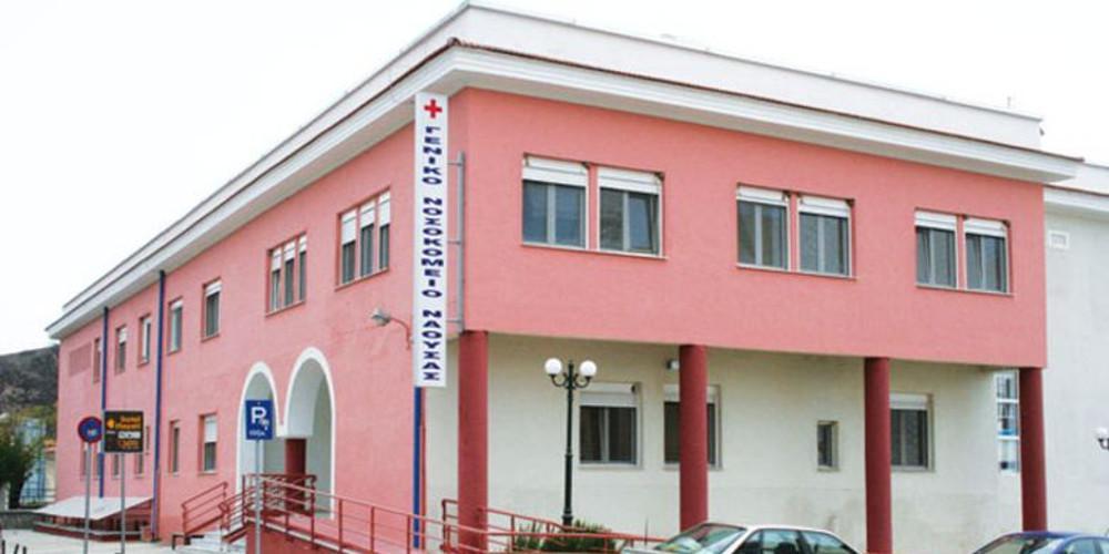 Αφηνιασμένος Αλβανός έσπασε το πόδι παιδιάτρου μέσα στο νοσοκομείο Νάουσας