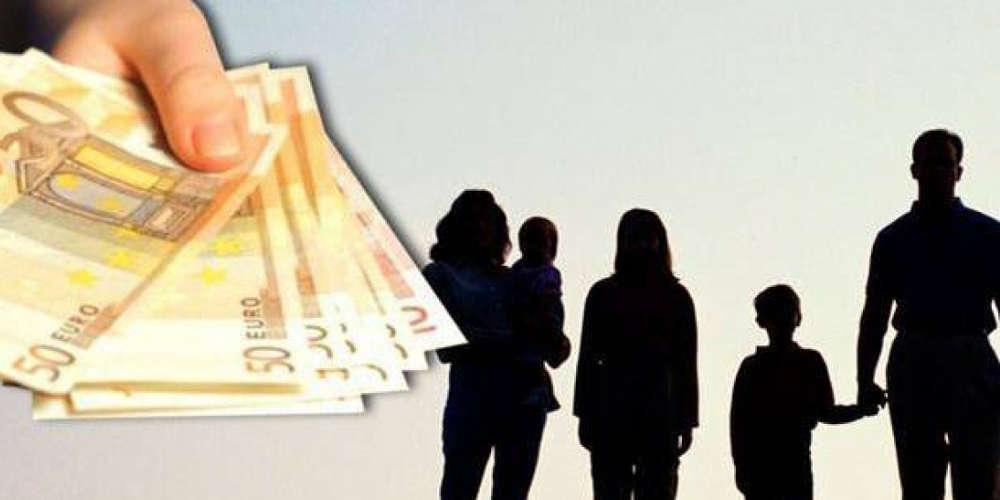 Επίδομα παιδιού: Κοιτάξτε τους λογαριασμούς σας το απόγευμα - Ξεκινά η πληρωμή των δικαιούχων