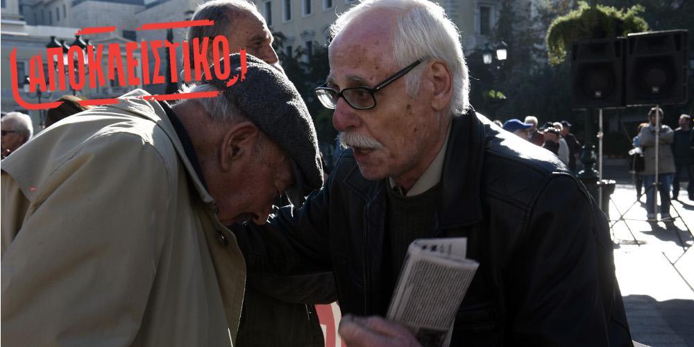 Αποκλειστικό: Νέα «βόμβα» με τα αναδρομικά των συνταξιούχων