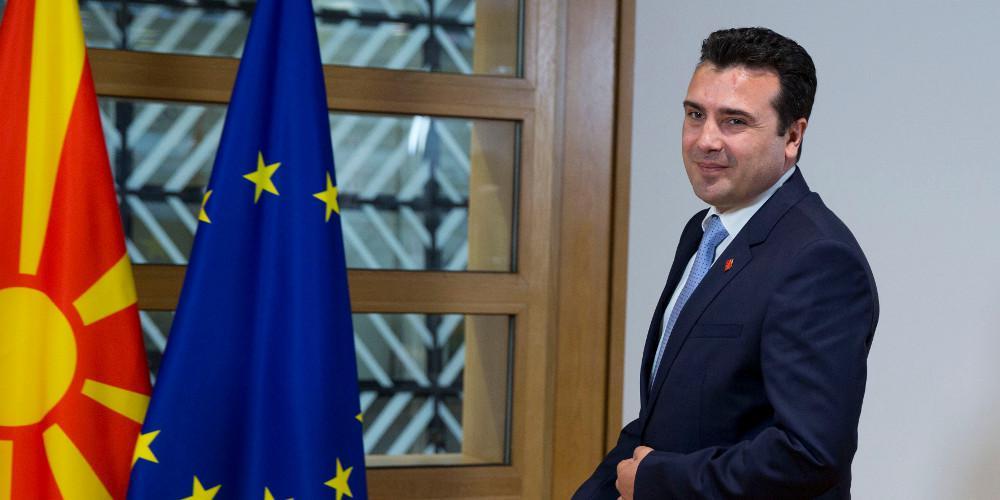 Υπερήφανος «Μακεδόνας» με γλώσσα και ταυτότητα δήλωσε ο Ζάεφ στο Ευρωπαϊκό κοινοβούλιο