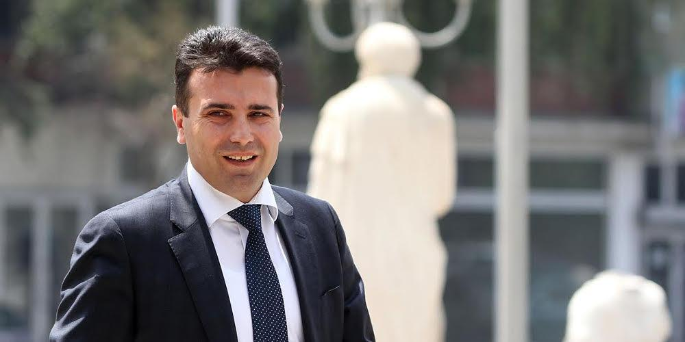Πρόκληση Zάεφ: Δεν υπάρχει λόγος να αλλάξουμε το σύνταγμα των Σκοπίων
