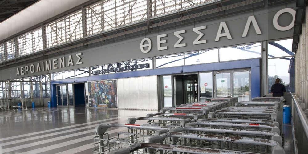 Καταζητούμενος σε όλο τον κόσμο για υπόθεση ναρκωτικών συνελήφθη στο αεροδρόμιο «Μακεδονία»