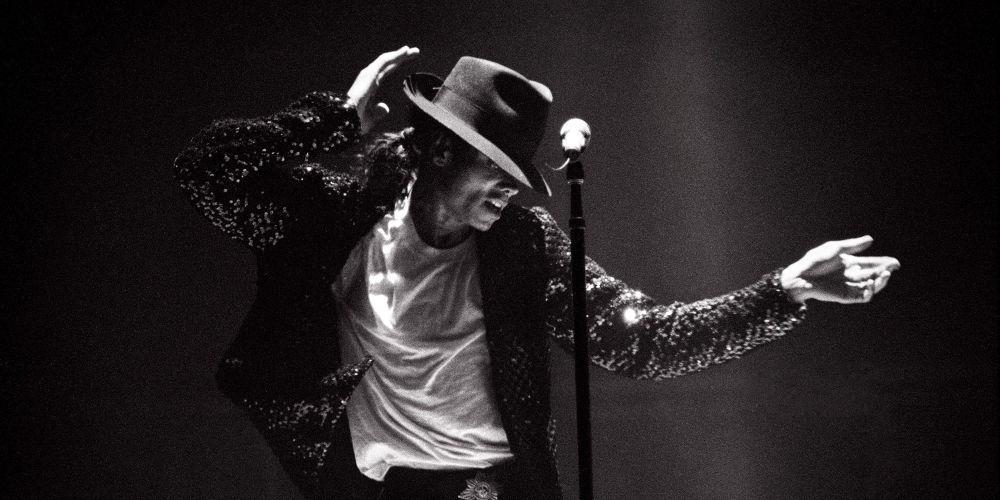 "Michael Jackson: Έκθεση για το ""βασιλιά της pop"" στο Παρίσι [βίντεο]"
