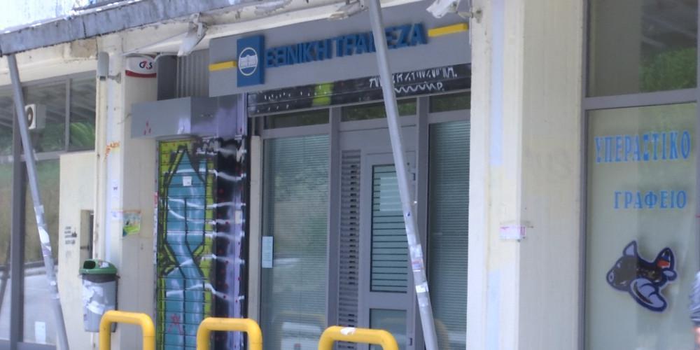 Επίθεση με βαριοπούλες σε τράπεζα στη Συγγρού τα ξημερώματα – 4 προσαγωγές