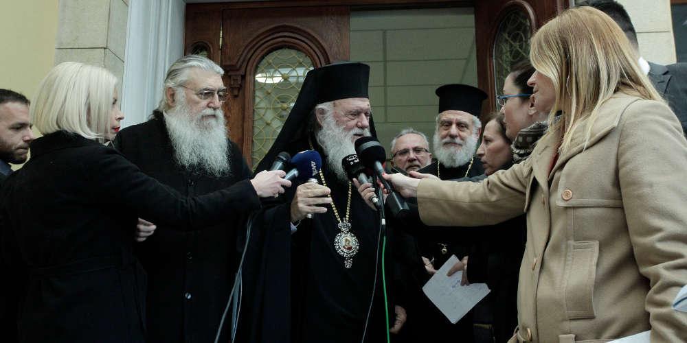 Επίθεση Ιερώνυμου σε Γαβρόγλου: Πραξικοπηματική επέμβαση της Πολιτείας σε ζητήματα Εκκλησίας