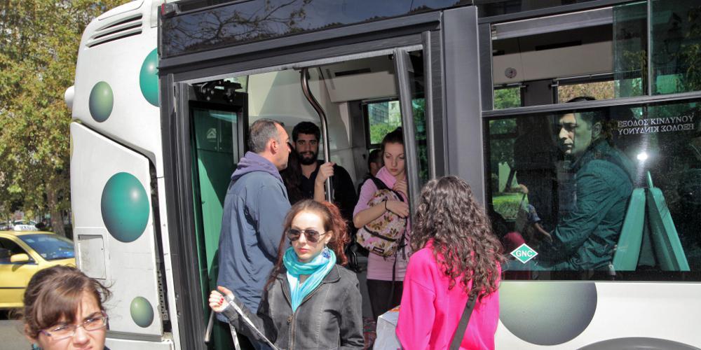 Αλλαγές σε λεωφορεία και τρόλεϊ από τις 2 Ιουλίου - Τι πρέπει να ξέρετε
