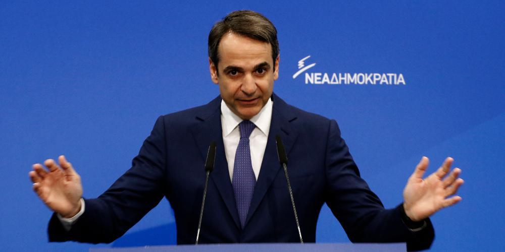 Αξιολόγηση κυβερνητικού έργου: Τι είπε ο Μητσοτάκης στην ηγεσία του Υπουργείου Ψηφιακής Διακυβέρνησης