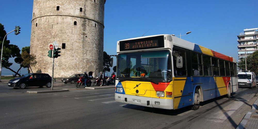 Δωρεάν οι μετακινήσεις με τα λεωφορεία του ΟΑΣΘ από τις 16:00 την Κυριακή