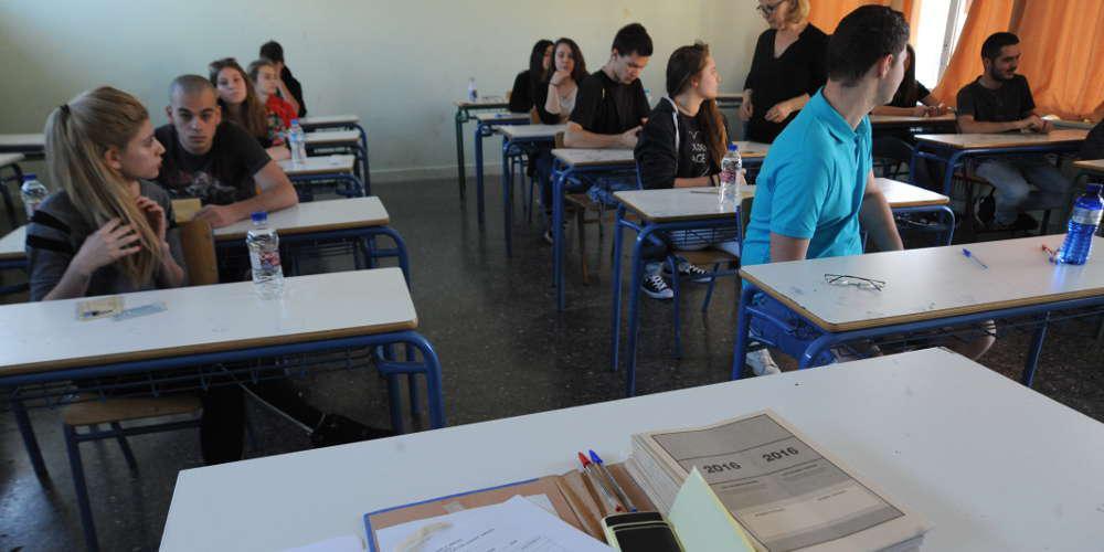 Αποκάλυψη: Έρχονται λιγότερες εξετάσεις για τους μαθητές σε Γυμνάσιο-Λύκειο