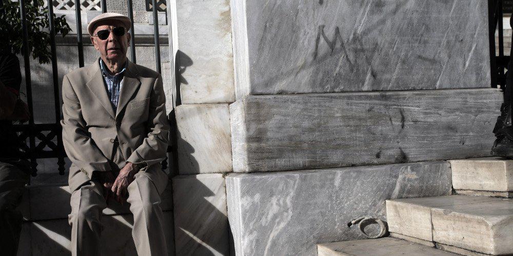Αποκλειστικό: Νέα απόφαση «κλειδώνει» τα Δώρα στο Δημόσιο