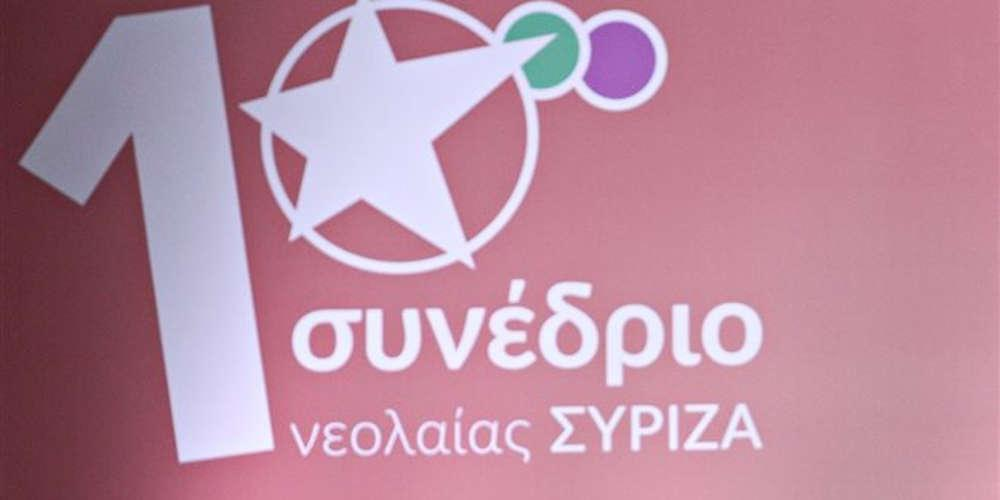 Νεολαία ΣΥΡΙΖΑ: Ο ελληνικός εθνικισμός φτωχοποίησε την ΠΓΔΜ