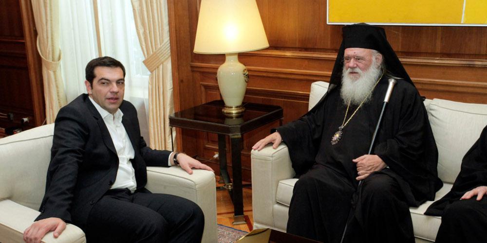 Συνάντηση Τσίπρα-Ιερώνυμου στο Μαξίμου με τη Συνταγματική Αναθεώρηση στο «μενού»