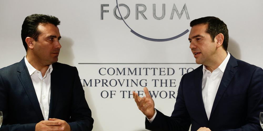 Τσίπρας και Ζάεφ μιλούν τώρα για το Σκοπιανό