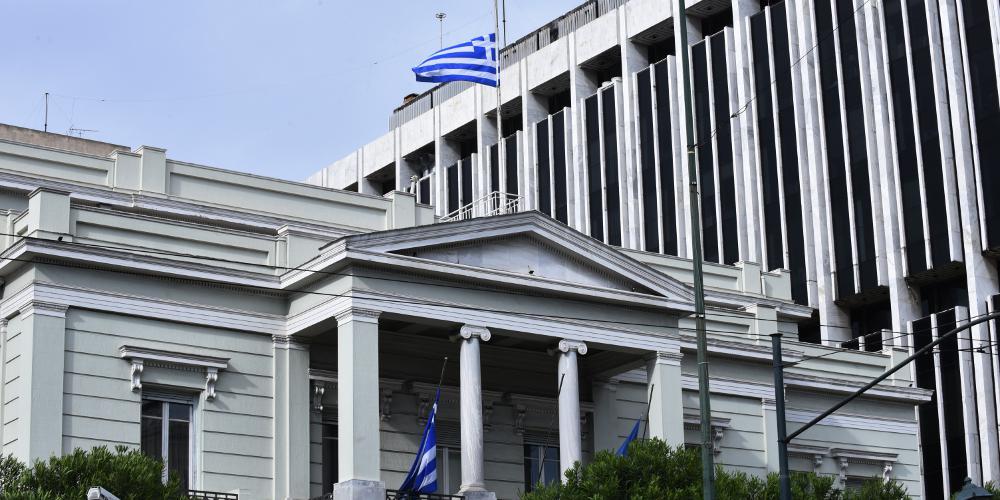 Ριζικές αλλαγές στο υπουργείο Εξωτερικών - Τι περιλαμβάνει το νέο οργανωτικό σχήμα