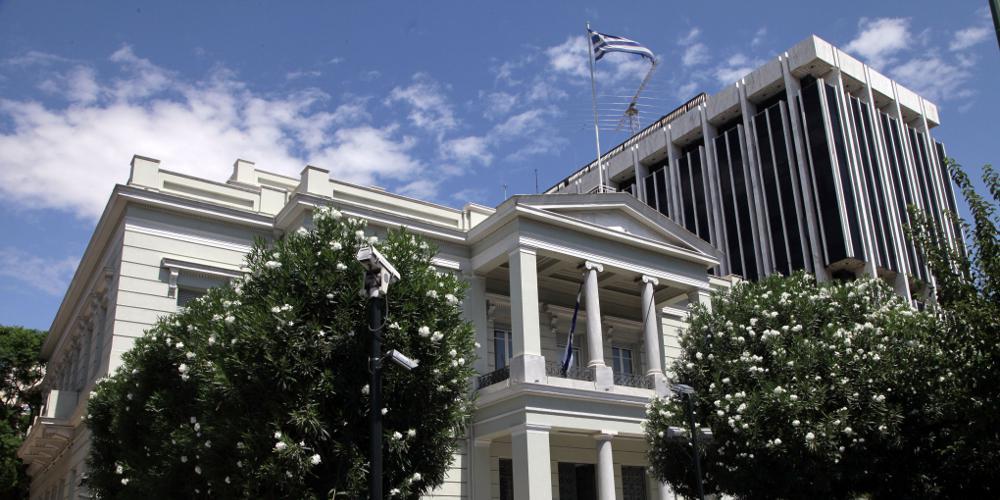 «Δεν δεχόμαστε μαθήματα για τη Λωζάννη και το Διεθνές Δίκαιο» - Σκληρή απάντηση του ΥΠΕΞ στην Τουρκία για τους μούφτηδες