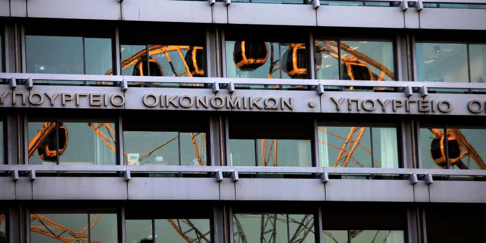 ΥΠΟΙΚ: Πρωτογενές έλλειμμα ύψους 1,516 δισ. ευρώ το 4μηνο έναντι στόχου 783 εκατ. ευρώ