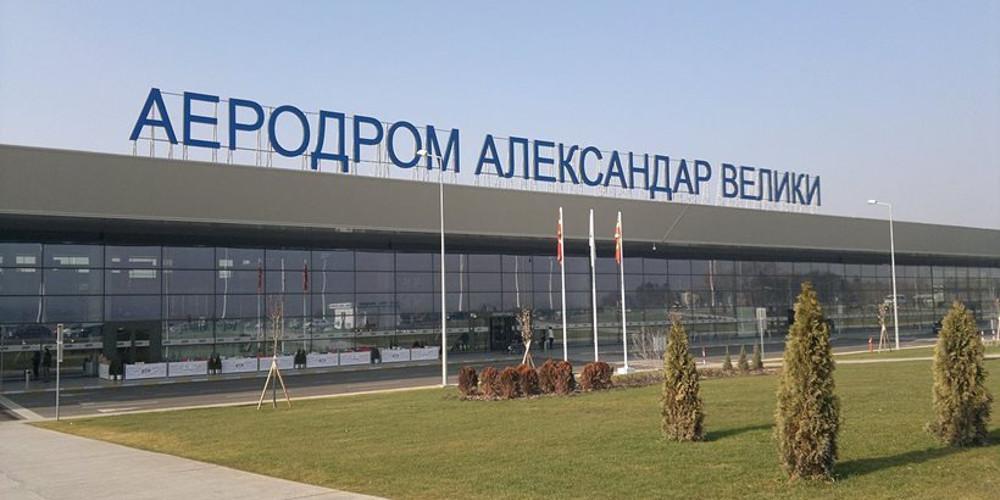 Είναι επίσημο: Το αεροδρόμιο της πΓΔΜ αλλάζει όνομα και γίνεται Διεθνές Αεροδρόμιο Σκοπίων
