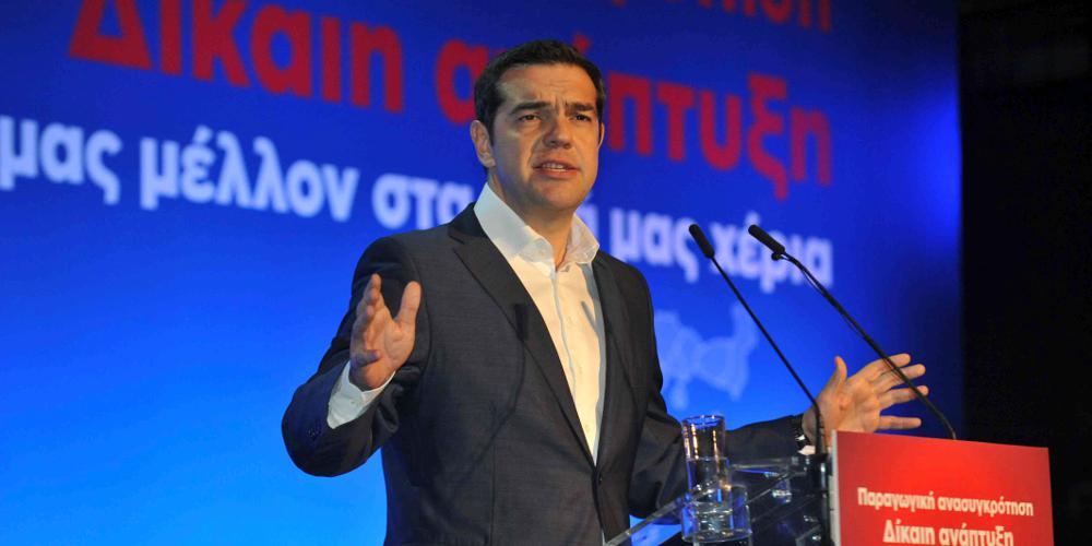 http://www.eleftherostypos.gr/wp-content/uploads/2018/02/alexis-tsipras-patra-500.jpg