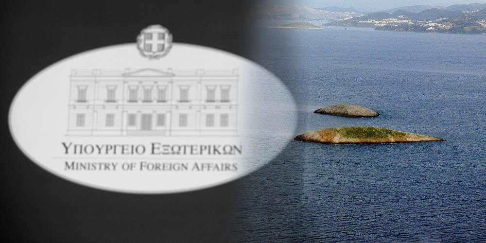 Διάβημα για τα Ίμια με έντονο ύφος από την Αθήνα προς την Τουρκία
