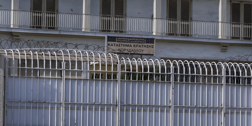 Νέα έρευνα στις φυλακές Κορυδαλλού - Βρέθηκαν μαχαίρια και ναρκωτικά
