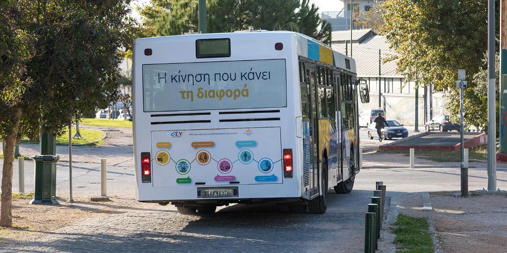 Αυτοψία ΕΤ: Απογοητευμένοι οι επιβάτες από τα λεωφορεία... ταλαιπωρίας