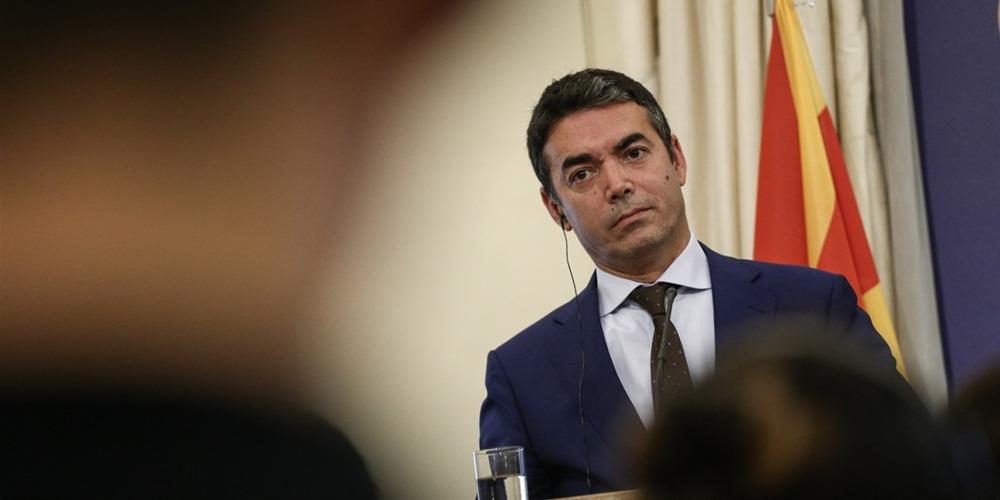 Ντιμιτρόφ: Να ξεκινήσουν οι ενταξιακές διαπραγματεύσεις πριν από το τέλος του έτους