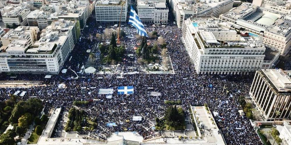 Σκοπιανό: Νέο συλλαλητήριο για τη Μακεδονία στο Σύνταγμα