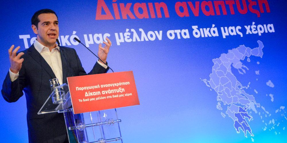 http://www.eleftherostypos.gr/wp-content/uploads/2018/02/tsipras-tripoli-500.jpg