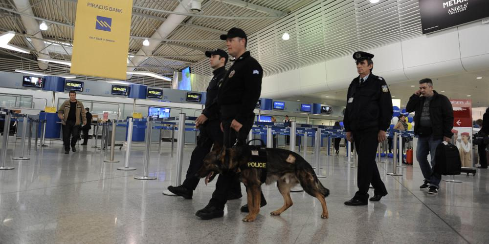 Ζευγάρι από τη Χιλή είχε ρημάξει τα αεροδρόμια όλου του κόσμου και πιάστηκαν στην Αθήνα