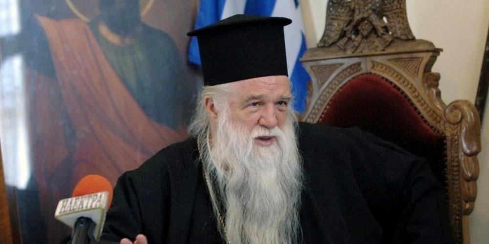 Ο Αμβρόσιος επιτέθηκε στον Μόσιαλο: Είναι άσχετος και ο αγιασμός αποτελεί προφυλακτικό μέσο έναντι του κορωνοϊού