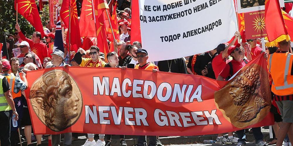 Ανθελληνικό παραλήρημα από Σκοπιανούς στην Αυστραλία: Έκαψαν ελληνικές σημαίες
