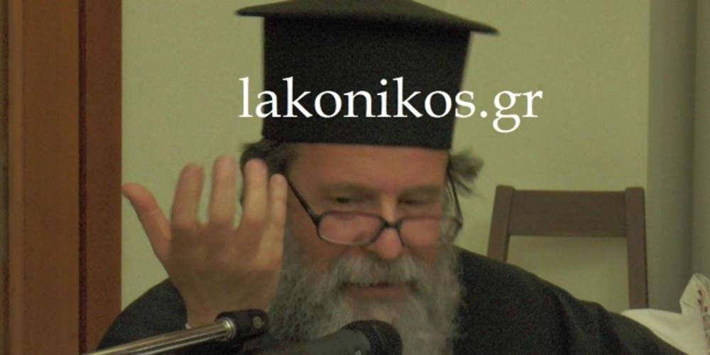 http://www.eleftherostypos.gr/wp-content/uploads/2018/03/lakonikos-500.jpg