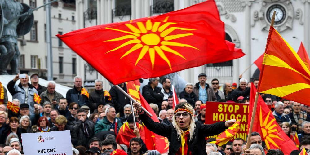 Βουλγαρία: Σάλος με τη δήλωση ευρωβουλευτή - «Η Μακεδονία είναι βουλγαρική»