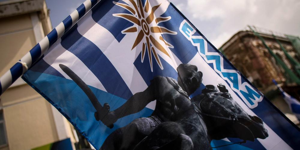 Δημοσκόπηση ΚΑΠΑ Research: Όχι σε ονομασία με τον όρο Μακεδονία [εικόνες]