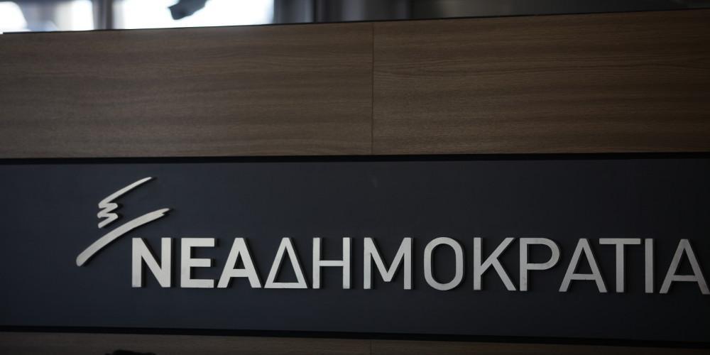 ΝΔ: Ο κ. Τσίπρας οφείλει να πάρει θέση για τις δηλώσεις του Θοδωρή Δρίτσα