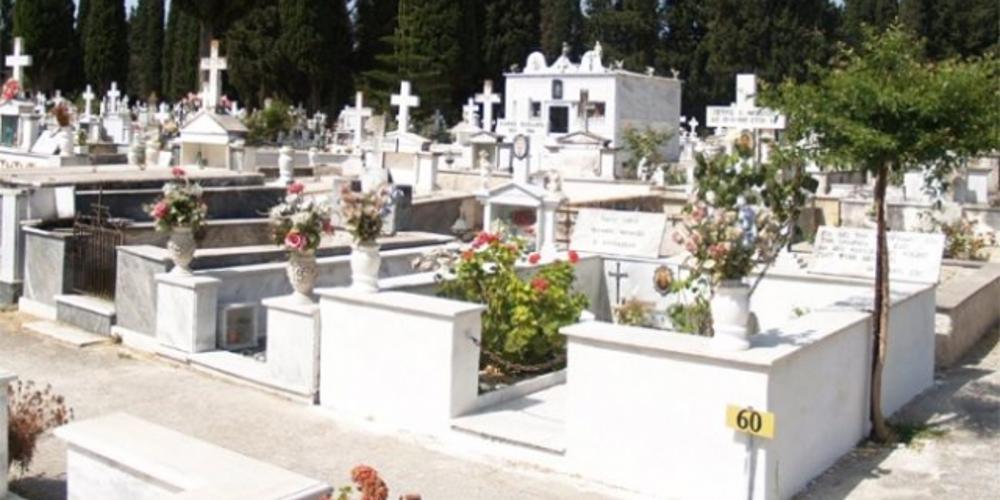 Τι άλλο θα ακούσουμε - Κάρπαθος: Έκαναν πάρτι στο νεκροταφείο με φωτορυθμικά και μουσική