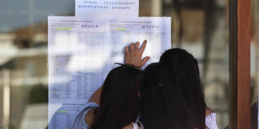 Πανελλαδικές 2019: Σήμερα ανακοινώνονται οι βαθμολογίες