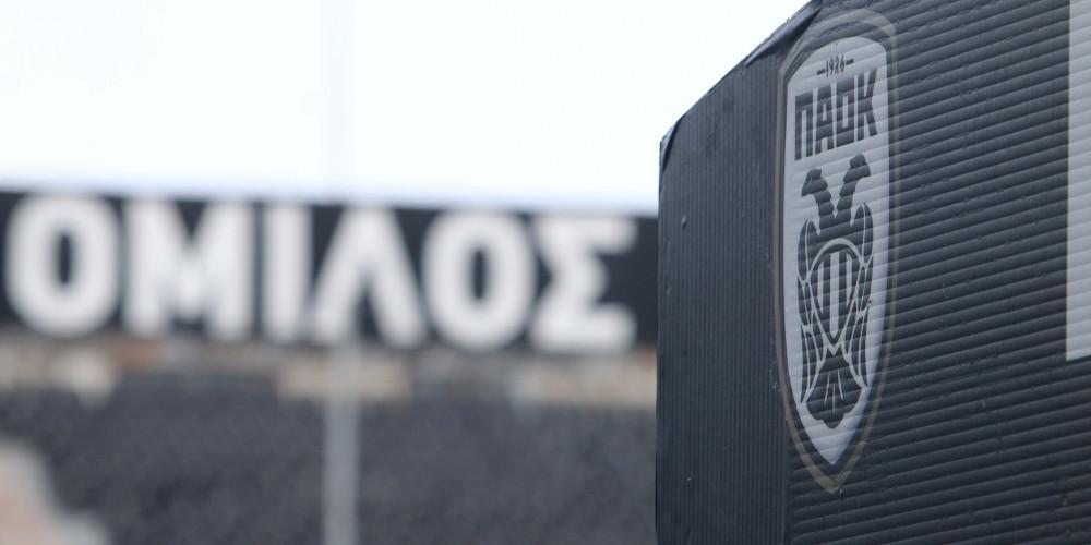 Θρήνος στον ΠΑΟΚ: Πέθανε από κορωνοϊό ο Νίκος Ζελομοσίδης
