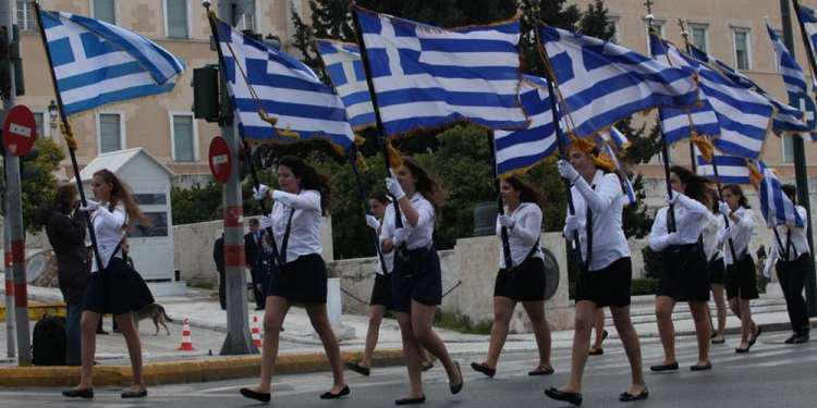 Η σημασία, η ιστορία και οι συμβολισμοί της ελληνικής σημαίας